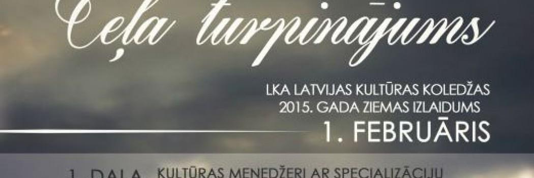 ZIEMAS IZLAIDUMS