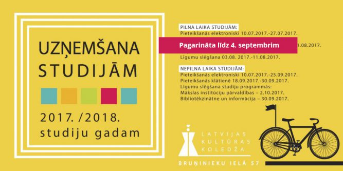 TURPINĀM UZŅEMŠANU STUDIJĀM 2017./2018.