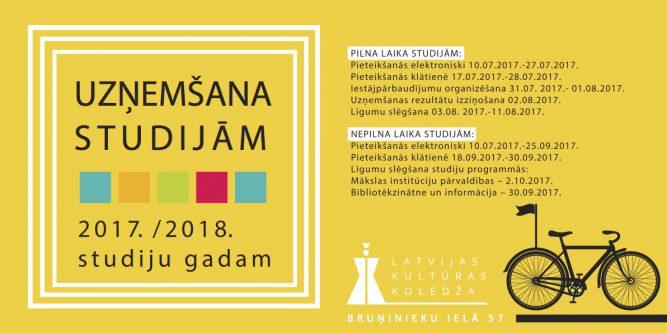 UZŅEMŠANA STUDIJĀM 2017./2018. STUDIJU GADAM