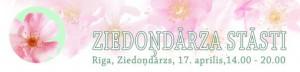 ziedondarzs_2009