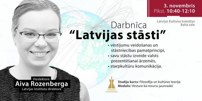 """Darbnīca """"Latvijas Stāsti"""""""