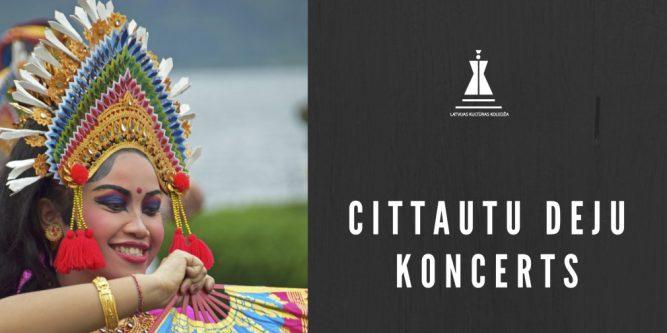 Latvijas Kultūras koledžas studenti dejojot apceļo pasauli