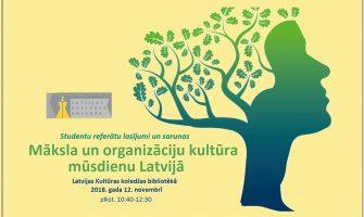 """Referātu lasījumu konference """"Māksla un organizāciju kultūra mūsdienu Latvijā"""""""
