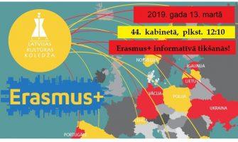 ERASMUS+ INFORMATĪVĀ TIKŠANĀS LKK STUDENTIEM!