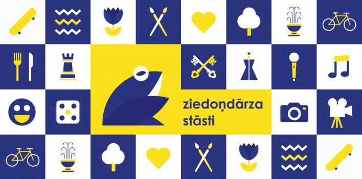 """Latvijas Kultūras koledža aicina uz pasākumu """"Ziedoņdārza stāsti"""""""