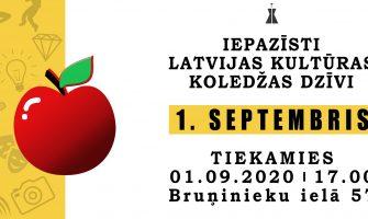 1. septembris Latvijas Kultūras koledžā
