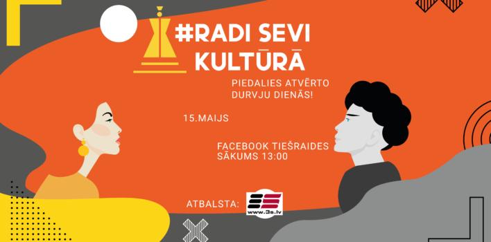 Latvijas Kultūras koledža aicina 15. maijā pieslēgties ONLINE ATVĒRTO DURVJU DIENAI